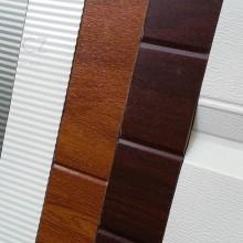 5 designů povrchu Ryzí vrata